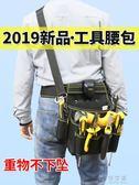 工具包 法斯特電工工具包 多功能維修大加厚勞保 耐磨貼壁紙專用大號腰包 俏女孩