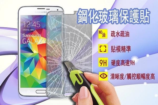 KooPin 手機鋼化玻璃保護貼 FOR Samsung Galaxy Mega 6.3 (i9200)