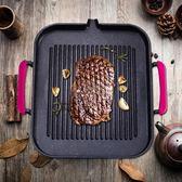 烤盤 電磁爐烤盤韓式麥飯石烤盤家用不粘烤肉鍋商用鐵板燒燒烤盤子 巴黎春天