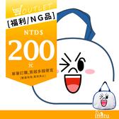 imitu [福利/NG品]【LINE FRIENDS】造型便當袋(眨眼饅頭人_藍)
