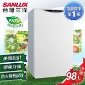 SANLUX台灣三洋 98公升1級能效單門小冰箱珍珠白 SR-C98A1 原廠配送及基本安裝