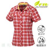 維特FIT 女款吸排抗UV合身格紋短袖襯衫 胭脂紅 HS2202 吸濕排汗 格紋襯衫 排汗襯衫 OUTDOOR NICE