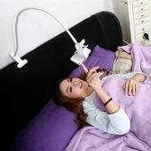 手機支架 懶人手機支架 床頭看電視桌面床上用抖音直播神器多功能萬能夾子 鹿角巷