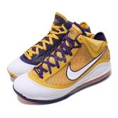 Nike 籃球鞋 LeBron VII QS 7 Lakers Media Day 黃 紫 白 氣墊 男鞋 LBJ 7 運動鞋【PUMP306】 CW2300-500