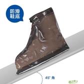 鞋套 防雨鞋套硅膠防水學生加厚耐磨底塑料戶外下雨透明兒童防滑 【快速出貨】