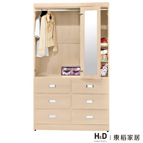 白橡色4*7尺衣櫥(門後鏡)(19CS3/406-1) /H&D東稻家居