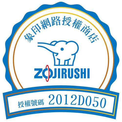 ZOJIRUSHI 象印0.8L超輕巧真空保溫瓶 SJ-TE08 **免運費**