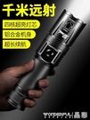 手電筒 手電筒強光充電戶外超亮遠射迷你小便攜led多功能家用耐用燈防水 晶彩 99免運