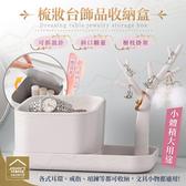 樹型飾品收納盒 首飾展示架 梳妝台化妝品耳環戒指項鍊置物盒 鑰匙架【BF0402】《約翰家庭百貨