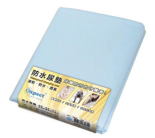 EXPECT 防水尿墊 (一件入)[衛立兒生活館]