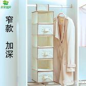 收納掛袋 抽屜收納盒宿舍神器整理箱衣物衣柜衣櫥收納袋 AW11132【棉花糖伊人】
