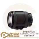 ◎相機專家◎ SONY SELP18200 電動變焦鏡頭 E PZ18-200mm F3.5-6.3 OSS 公司貨
