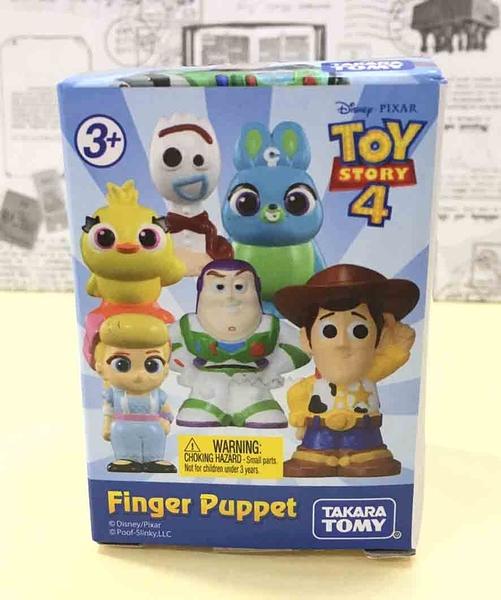 【震撼精品百貨】迪士尼玩具總動員~手偶公仔~人物隨機~混裝#13890