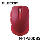 ELECOM M-TP20DBS 靜音 點握型 無線滑鼠 紅色
