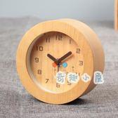 木質鬧鐘靜音創意床頭學生用小擺件簡約時鐘臥室鐘表【奇趣小屋】