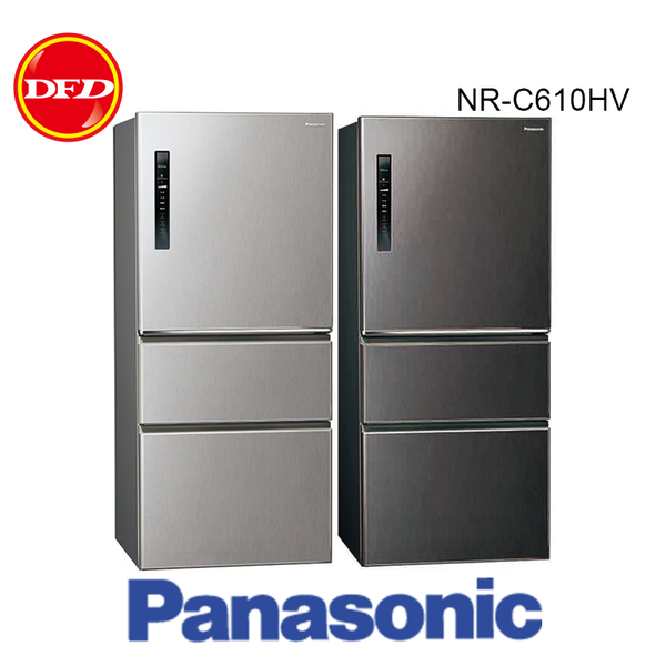 PANASONIC 國際牌 NR-C610HV 三門 冰箱 絲紋黑 / 絲紋灰 610公升 ECONAVI系列 公司貨