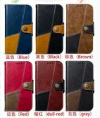 小米 紅米 5 Note5 pro 手機殼 軟硅膠 皮套 雙釦貼 北歐風 拼接 插卡 支架 防摔 全包 保護皮套 商務
