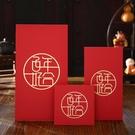紅包結婚利是封紅包袋