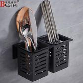 瀝水架 筷子筒壁掛式筷籠子瀝水置物架托家用筷籠筷筒廚房餐具勺子收納盒 城市科技DF