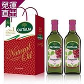 Olitalia奧利塔 葡萄籽油禮盒組 1000mlx2瓶【免運直出】