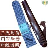 古琴 [網音樂城] 混沌式 桐木 初學 入門 七弦琴 瑤琴(十周年狂歡慶)