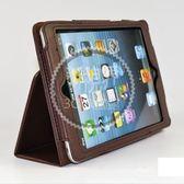 新視界  蘋果ipad2保護套 IPAD4外套ipad3平板電腦保護殼 包邊皮套子 支架