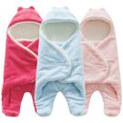 連帽連腳新生兒抱被 秋冬加厚抱毯外出嬰兒毯  SQ10609『寶貝兒童裝』