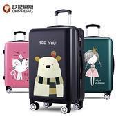 韓版拉桿箱女行李箱20寸小型輕便小號24可愛男旅行密碼箱新款網紅 台北日光 NMS