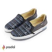 Paidal閃耀亮片加厚底休閒鞋樂福鞋懶人鞋-黑藍
