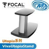 《麥士音響》 FOCAL Utopia系列 Viva Utopia Stand