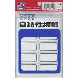 華麗牌標籤WL-1030 21x42mm藍框140ps