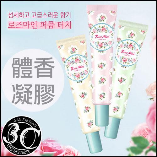 韓國 EVAS 體香 凝膠 香水 效果 韓系 居家 品牌 香噴 效果 香膏 多種 香味 (13g/條) 甘仔店3C配件