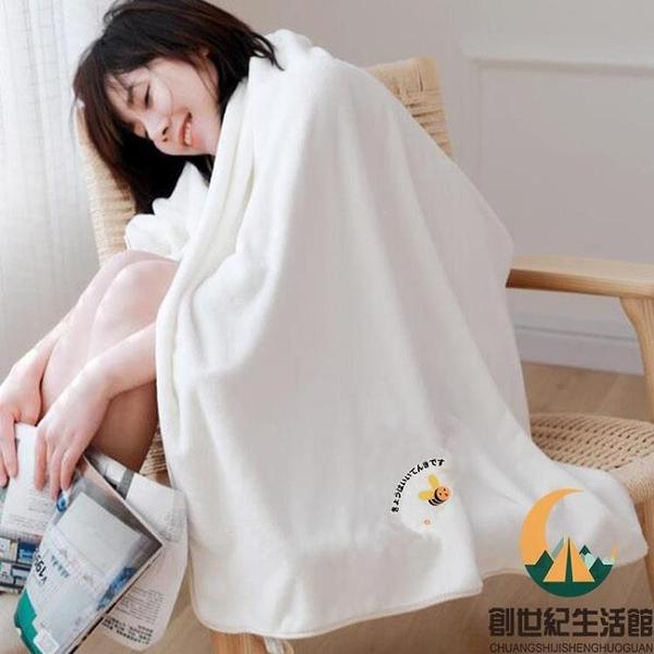 浴巾家用洗澡速干純棉吸水情侶柔軟裹胸加大厚毛巾【創世紀生活館】
