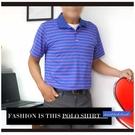 【大盤大】(C86131) 男裝 夏 吸濕排汗衫 短袖POLO衫 抗UV 涼感 薄透 條紋口袋衫【2XL號斷貨】