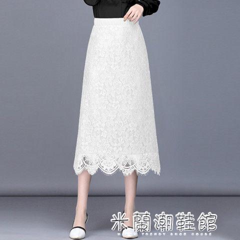 蕾絲半身裙 蕾絲裙半身裙新款高腰顯瘦包臀一步裙中長款大碼裙子黑色長裙 快速出貨