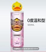 珍視明小黃鴨洗眼液清潔眼部護理液緩解疲勞洗眼睛水