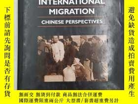 二手書博民逛書店Internal罕見and International Migr