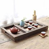 日式實木燒桐木茶盤茶具套裝原木分割盤桌面多功能托盤 溫婉韓衣jy