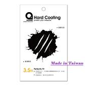 □螢幕保護貼 一組三入~免運費□ 華為 HUAWEI Band 3e 手錶 專用保護貼 防刮螢幕保護貼 台灣製作