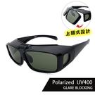 MIT休閒上翻式太陽眼鏡 抗UV400 防眩光 反光 (可套鏡) 【suns8033】