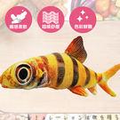 小黃魚造型抱枕
