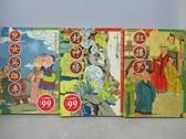 【書寶二手書T2/兒童文學_MLR】兒女英雄傳_封神榜_紅樓夢_共3本合售