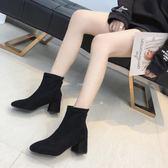 馬丁靴秋冬新款chic馬丁靴女中跟粗跟後拉鍊短靴百搭瘦瘦彈力襪子靴   color shop