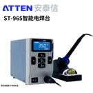 ATTEN862D安泰信熱風槍數顯休眠恒溫MS300風槍焊臺手機維修電烙鐵 小山好物