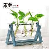 綠蘿水培花瓶透明小清新玻璃瓶植物插花容器創意花器客廳裝飾擺件 HM 范思蓮恩