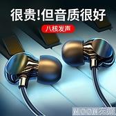 線控耳機高音質耳機女小米華為蘋果安卓原裝通用有線高顏值吃雞游戲耳 快速出貨