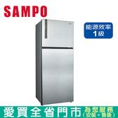 SAMP聲寶580L二門變頻SR-B58D(K3)含配送到府+標準安裝 【愛買】