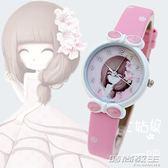 花花姑娘兒童卡通手錶中小學生時尚女孩女童防水石英腕錶電子手錶     時尚教主
