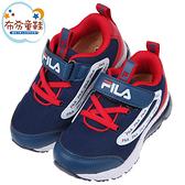 《布布童鞋》FILA康特杯系列藍紅色兒童氣墊運動慢跑鞋(16~22公分) [ P1N24VB ]