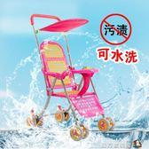 嬰兒仿藤推車夏季輕便摺疊傘車簡易寶寶兒童BB藤編推椅竹藤車童車 魔方igo